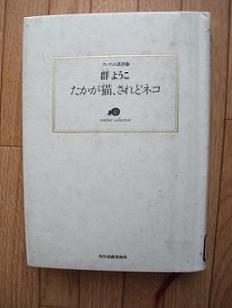Dscf1089_2